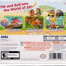 3DS美規專用遊戲 超級猴子球 3D Super Monkey Ball 3D美版【板橋魔力】
