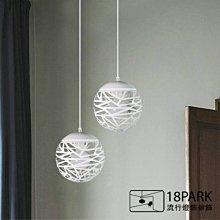 【18Park 】簡約氣派 Grating ball [ 光柵球吊燈 ]