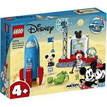【鄭姐的店】樂高 10774 Disney 系列 - Mickey Mouse & Minnie Mouse's Spa