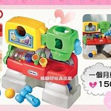 °✿豬腳印玩具出租✿°美國Little Tikes小泰克--音樂工作台 (3)~預約04/09