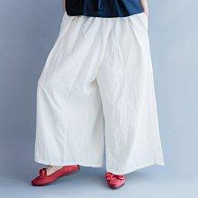【Mi Ni】原創設計文藝範 大碼 休閒文青亞麻質鬆緊腰肥腿寬鬆白色大裙褲~CF304728