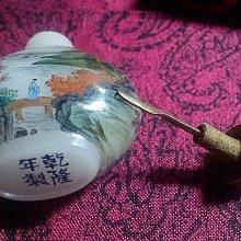 絶版珍品!~鼻煙壺ˋ老件琉璃白胎琺瑯彩ˋ情寄山水(直購免運費)~