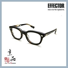 【EFFECTOR】伊菲特 VERSE CO 茶沙沙 主曲 日本手工眼鏡 光學眼鏡 JPG 京品眼鏡