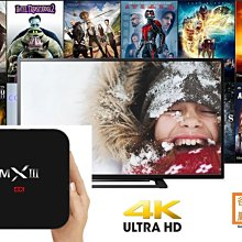 防疫必備 免越獄 安卓9 64位 八核4K HDR 雙頻WiFi 5G 高效 取代第四台 網路電視盒 MXIII機上盒