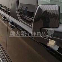 【魏大顆 汽車精品】TOURNEO(18-)專用 仿碳纖維後視鏡飾罩(一組2件)ー卡夢 後視鏡罩 後視鏡飾條 福特旅行家