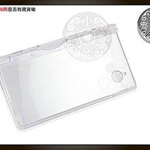 小齊的家 全新 任天堂 Nintendo DSi NDSi專用 高品質 水晶殼/主機保護殼/透明殼/透明保護盒