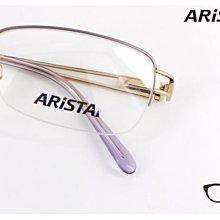 【My Eyes 瞳言瞳語】Charmant集團旗下品牌ARISTAR半框鏡架 淑女光學框
