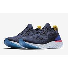 Nike Epic React Flyknit (AQ0067-400)男(AQ0070-400)慢跑鞋 休閒運動 男女