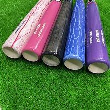 新莊新太陽 Cooperstown Bats CB 酷伯 職業用 楓木 壘球棒 CBTR1 紫/藍/黑/粉/桃粉