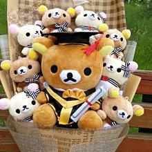 『畢業季』學士博士拉拉熊玩偶花束捧花禮盒畢業禮物研究所畢業典禮禮盒布偶玫瑰