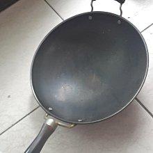 傳統 生鐵 炒菜炒飯鍋