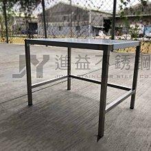 【進益不鏽鋼】桌上架 微波架 分隔架 層架 置物架 不鏽鋼桌上架 收納層架 貨架 訂製 訂做