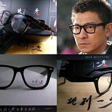 【信義計劃】誂別一秀 日本 手工眼鏡 復古 膠框 超越 Ray Ban 雷朋 RB 5121f 2140F 2140 F