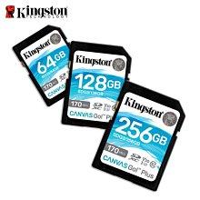 【新版記憶卡】256G 金士頓 Kingston Canvas Go!Plus 保固公司貨 KT-SDCG3-256G