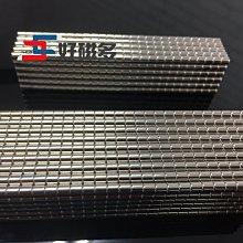 強力磁鐵D4x4mm鍍鎳 【好磁多】專業磁鐵銷售