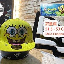 New Era x Spongebob Squarepants Child 9Fifty 海綿寶寶聯名童帽後扣可調式