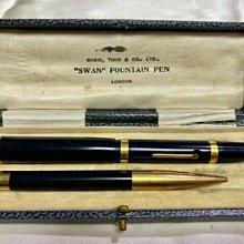 英製 Swan 1920年代 黑色硬橡膠14K金 彈性尖 鋼筆+鉛筆 套組 #V4
