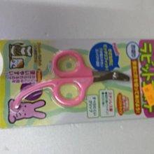 最便宜 GEX日本《好握指甲剪 ab-804》小寵物適用