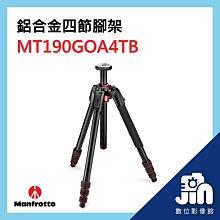 Manfrotto 曼富圖 MT190GOA4TB 190go! 鋁合金 四節 三腳架 相機 雲台 承重7kg 晶豪泰