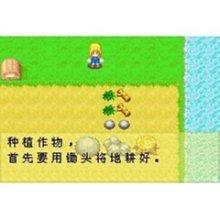 GBM NDSL GBASP GBA游戲卡帶 牧場物語女孩版 芯片存檔中文--口袋妖怪 牧場物語-動物之森