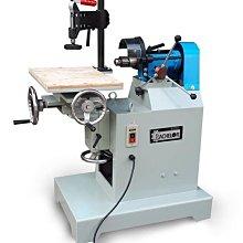 Bachelor博銓THB-70 木工車床/ 重型水平鑽床-未稅 (預購-30天)--木工機械