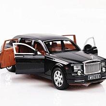 1/24 1:24 勞斯萊斯 幻影 Rolls-Royce Phantom RR