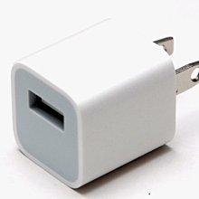 【蒐機王3C館】Apple 1A 原廠充電頭 For iPhone  全新品【歡迎舊3C折抵購買】C0000-2