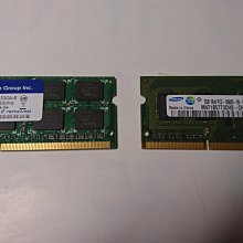 2GB DDR3 1333MHz筆記型電腦記憶體2支