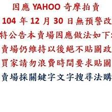 1100305-00-108-清倉特價-『玩具總動員4』二手DVD-台灣發行迪士尼影片影史最賣座動畫電影系列!