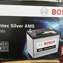 [新莊實體店面]BOSCH AMS二代銀合金 575.065(LB3 LBN3 DIN65)75AH,另售600.085