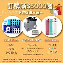 【含稅免運】OKI 41963679/41963680/41963681 適用 C9300/C9500