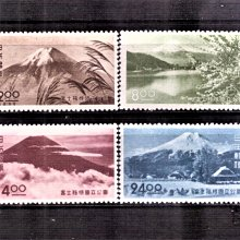 【珠璣園】J4910 日本郵票 - 1949年 富士箱根國立公園 4全