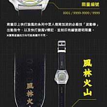 SEIKO 精工 5 Sports x 快打旋風 隆 聯名限量機械錶(SRPF19K1)-42.5mm
