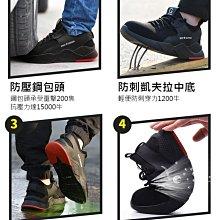 現貨 (24H出貨)【SGS檢驗合格 】安全鞋 勞保鞋 工作鞋 防刺穿鋼板 防臭透氣 工作鞋 鋼頭鞋 登山鞋