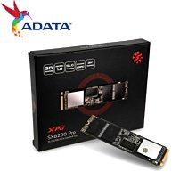 ADATA 威剛 1TB SX8200 Pro M.2 2280 固態硬碟 (AD-SX8200-1TB)