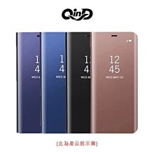 【妮可3C】QinD SAMSUNG Galaxy A52 5G 透視皮套 手機殼 保護殼 鏡面