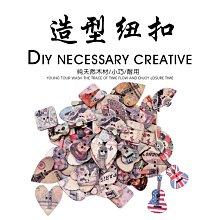 熱銷款DIY配件卡通可愛造型彩色木質兩眼紐扣 童裝外套裝飾裝輔料紐扣#手工藝品#裝飾