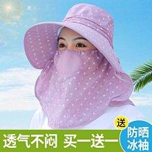 帽子遮陽帽全臉女夏天遮臉紫外線採茶防曬帽騎車幹農活大沿太陽帽CFLP