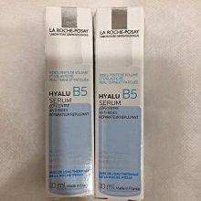 全新 台灣公司貨 法國製造 理膚寶水B5彈潤修復精華 10ml(管瓶)  (特價220元)