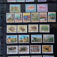 珍藏 民國76年、77年 郵票 古物、如意、門神、蔣經國、民俗技藝、鼻煙壺... 999元起 標多少賣多少