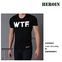 Heroin海洛因品牌 WTF字樣 黑色 短數字T ~阿法.伊恩納斯 文創 外銷歐美 不輸A&F 休閒 潮男必備