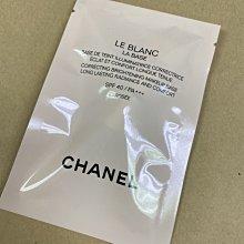 CHANEL 香奈兒 珍珠光感新一代防曬妝前乳 SPF 40 / PA +++  ROSE 2.5ML
