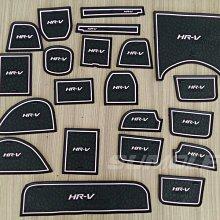 *Sumole*HONDA HRV HR-V 門槽墊 杯墊 防滑墊 門槽杯墊 橡膠墊 (完整21件組 / 另售地墊) V