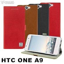 【蘆洲IN7】Metal-Slim HTC One A9 時尚亮皮站立皮套 手機皮套 保護殼 TPU軟殼