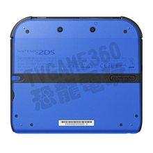 任天堂 2DS 主機 日文版 日本機 藍色 附原廠充電器 保護貼【台中恐龍電玩】