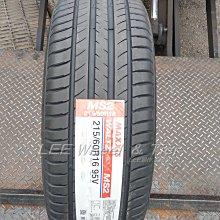 桃園 小李輪胎 Maxxis 瑪吉斯 MS2 225-55-16 全新輪胎 各規格 尺寸 特惠價 歡迎詢問詢價