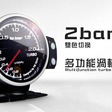 【精宇科技】Amarok bettle caddy golf passat T5 專用多功能渦輪錶 免接感應器