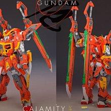 匠心社 MG 1/100 鋼彈SEED GAT-X131 巨劍瘟神鋼彈 災難鋼彈 災厄鋼彈 劍裝 GK改套 全新現貨