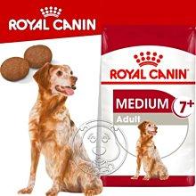 【🐱🐶培菓寵物48H出貨🐰🐹】SHN法國新皇家《中型熟齡犬7+歲齡M+7》10KG 特價1629元 自取不打折蝦