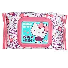 Hello Kitty加蓋純水濕紙巾30抽【C0009】